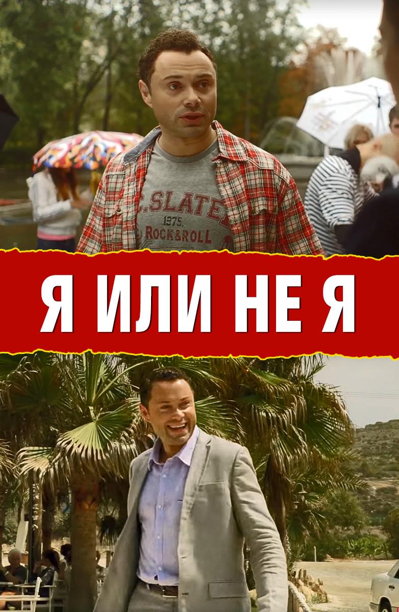 Эротическая Сцена С Викторией Романенко – Один (2020)