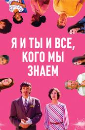 Фильмы для взрослых серия фильмов на тему подглядывающий 11