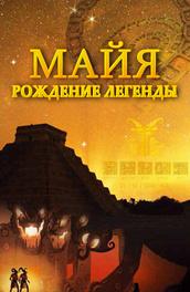 Жак гримо откровения пирамид скачать книгу
