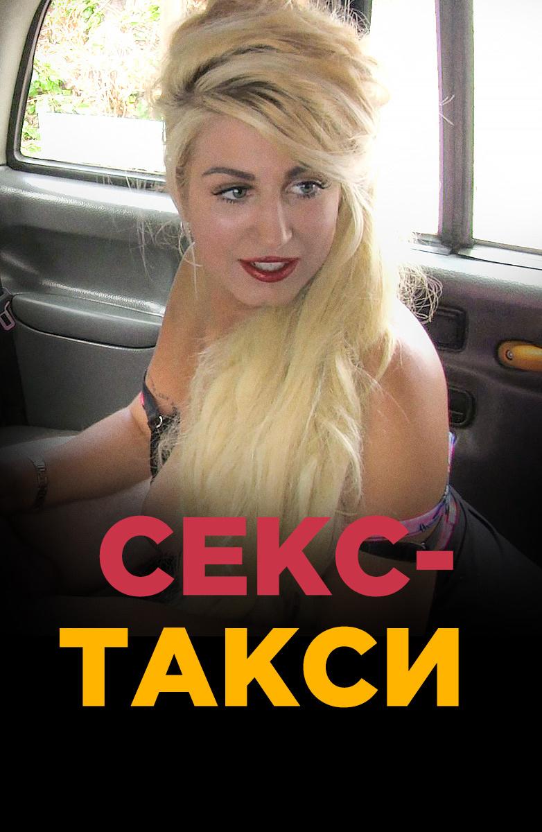 Дисней секс комиксы читать на русском, смотреть