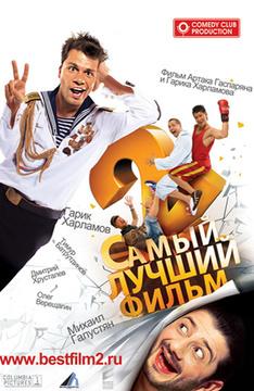 Фильм про любовь с бондарчуком