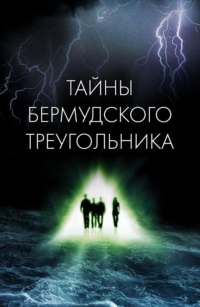 Сериал Невский 1 Сезон все серии подряд НТВ (2015) смотреть онлайн