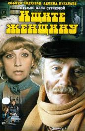ivi шерлок холмс и доктор ватсон знакомство