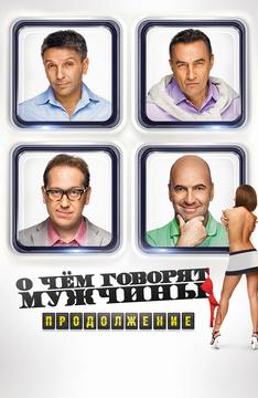 смотреть онлайн hd россия комедии советское кино 102 минуты