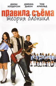 Обзор секса фильмов 2009 2012