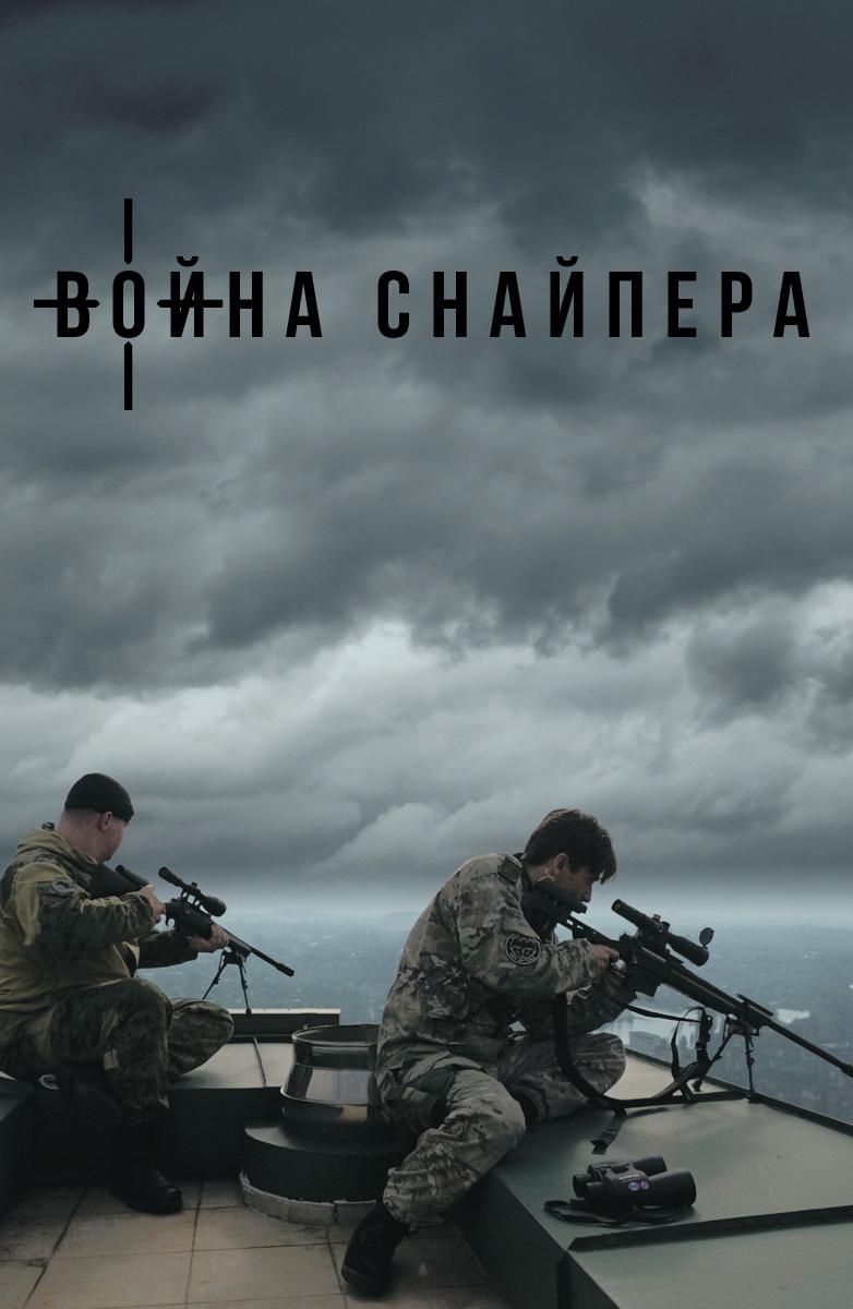 кино россия в hd