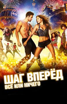 Полнометражные фильмы для взрослых онлайн казашка