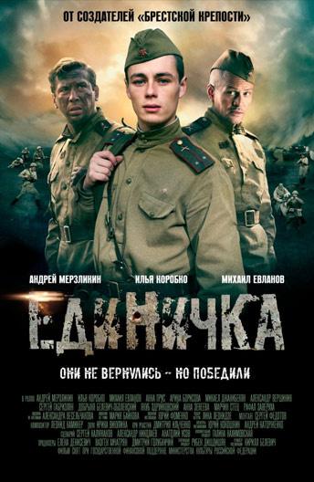 Военные фильмы смотреть онлайн в хорошем качестве HD 720