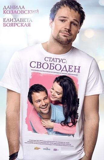 «Смотреть Русские Односерийные Мелодрамы Комедийные» — 2009