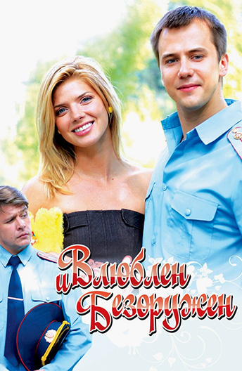 Смотреть онлайн фильм в хорошем качестве пять невест