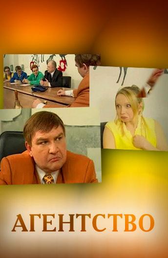 смотреть онлайн начальник и соблазняют жен своих подчиненных