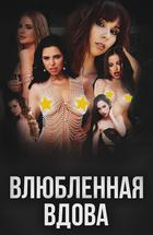smotret-vlyublennaya-erotika-porno-s-krasotkoy-s-shupom