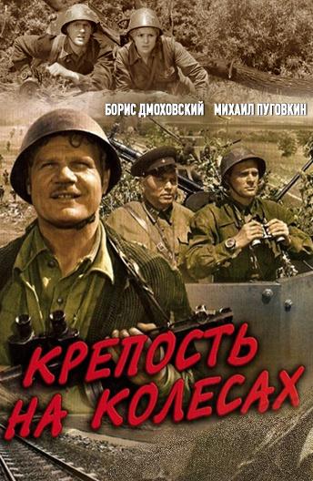 Сексуальные военные фильмы