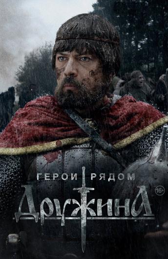 izvrashennie-legendi-film-na-russkom-luchshee-porno-za-nedelyu-porno-zvezdi