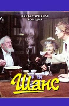 Эротический фильм о волшебном напитке — img 14