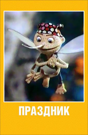 Мультфильм Экскаватор Мася 1 сезон 8 серия - Подъемный