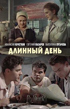 katalog-filmov-s-uchastiem-kati-kin