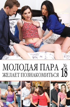 kubinskie-filmi-erotika-konchayushie-ot-mineta-video