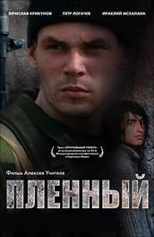 Смотреть фильмы онлайн кавказская рулетка 2002 агент 007 казино рояль смотреть онлайн в хорошем качестве hd 1080 бесплатно