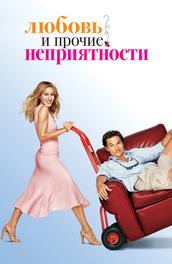 Фильм дружеский секс онлаин