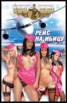 Эротика рейс на ибицу фото 388-850
