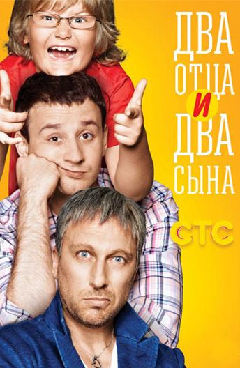 сериал 2015 мамочки актеры