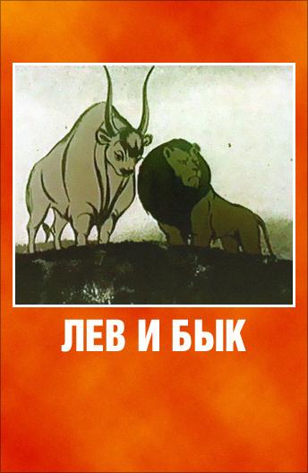 Кто озвучивал Зверополис на русском?  Кто озвучивал?