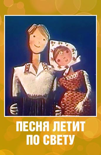 Засаживает хорошей маме смотреть онлайн в хорошем качестве фото 229-574