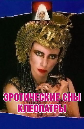 fotosemki-posmotret-eroticheskiy-film-pro-ekaterinu