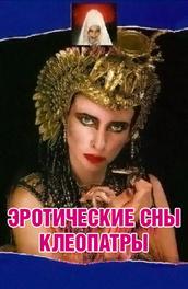neron-razvrat-film-erotika-smotret-porno-seks-zheni-pri-muzhe-russkiy-onlayn