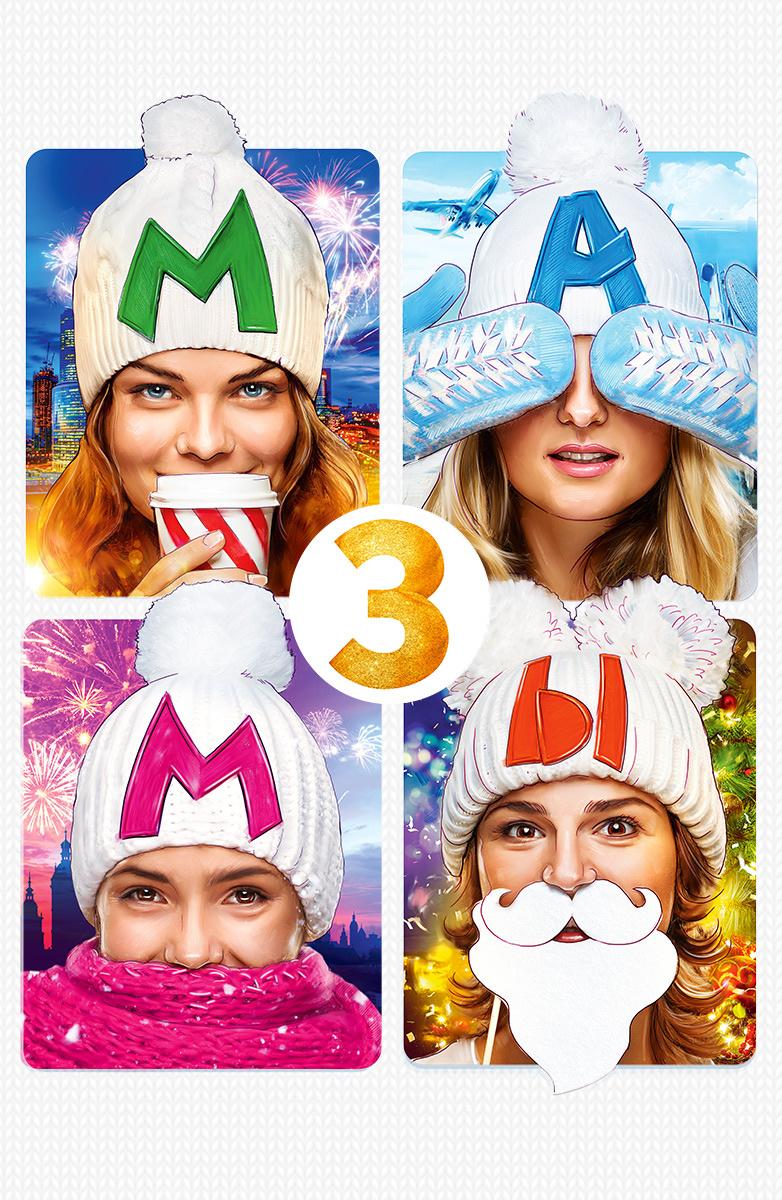 фильм мама в 3d смотреть онлайн