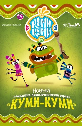 Русские фильмы смотреть онлайн бесплатно в HD