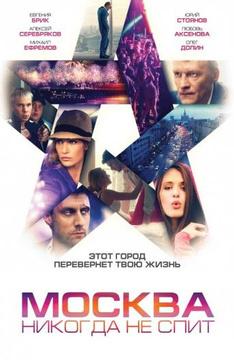 Фильмы студии сп компани