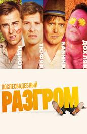 porno-film-bolshie-priklyucheniya-pi-vi