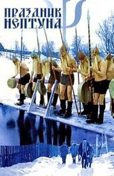 """""""Проситиму всіх голів взяти участь. Ви ж православні люди?"""", - мер російського Ярославля дає розпорядження чиновникам купатися в ополонці на Водохреще - Цензор.НЕТ 5951"""