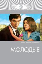 vintazhnie-polnometrazhnie-filmi-onlayn-smotret-video-devushka-blondinka-trahaetsya