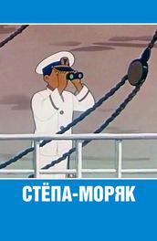 советские сказки золушка смотреть онлайн