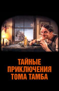 sekretniy-spasitel-film-erotika-pornuha-s-zhenskoy-dominatsiey