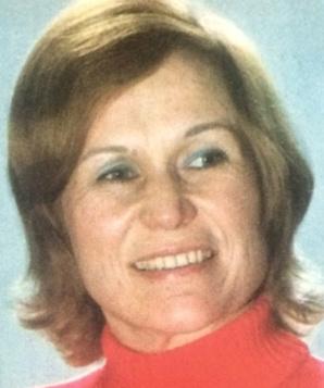 Майя Булгакова