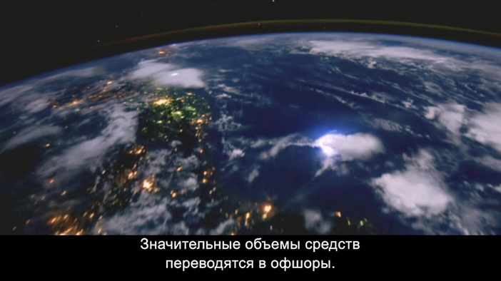 Трейлер (русские субтитры)