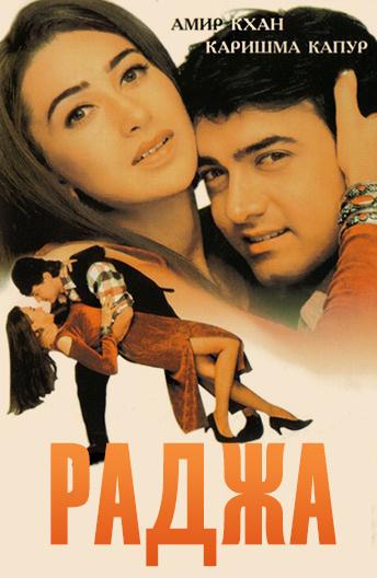 Эротические кино от индийких актер