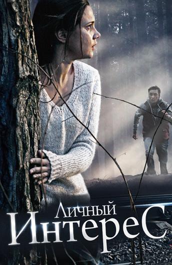 скачать торрент украинские фильмы - фото 5