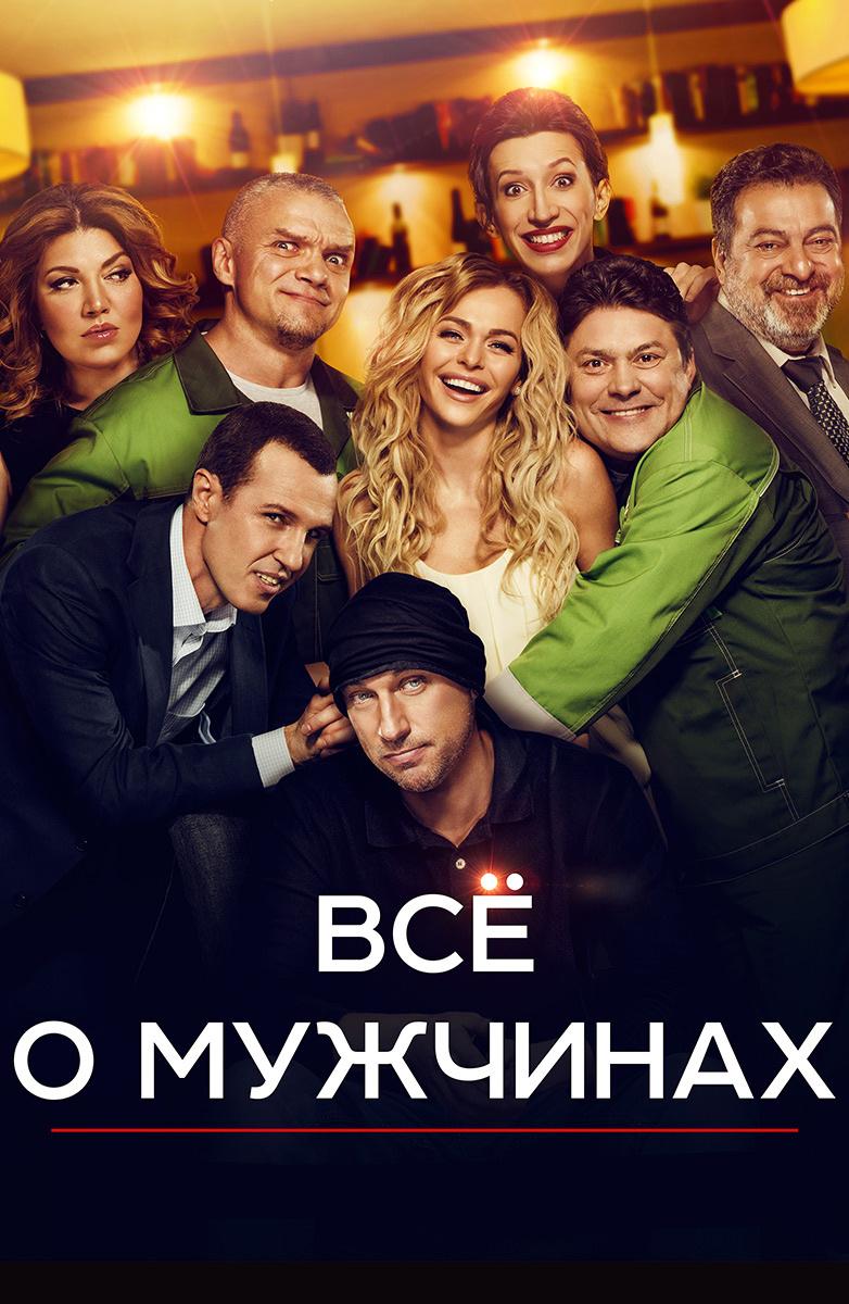 devushka-seksualniy-ray-smotret-onlayn-foto-ulitse-strogaya