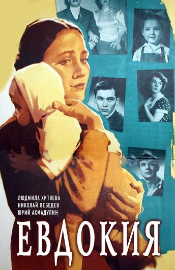 Фильмы юнцы с женщинами