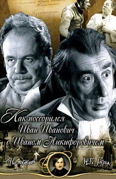 «Советское Старое Кино Комедии» — 2005