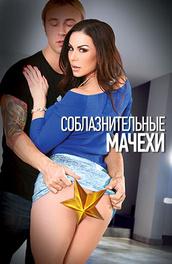 Фильмы секс комедия русские мамаши