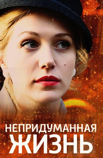 https://pic.rutube.ru/tv/a9/4b/a94bd83c2881ad7014bc98c6ce22aeeb.jpg