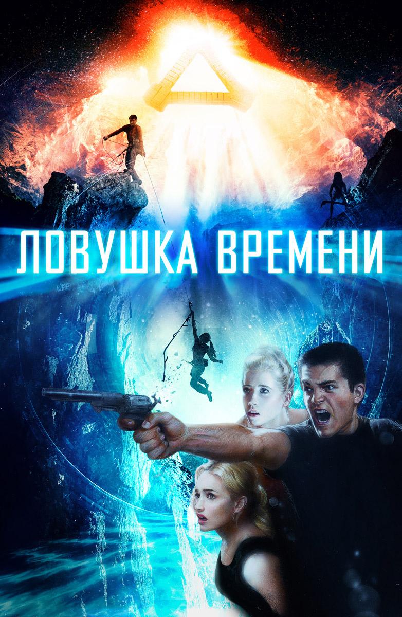 кино новые 2016 в hd