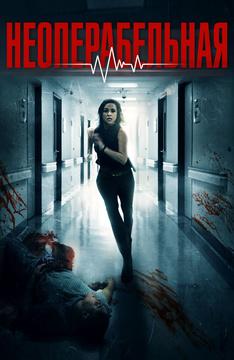 американские фильмы ужасов 2017 года