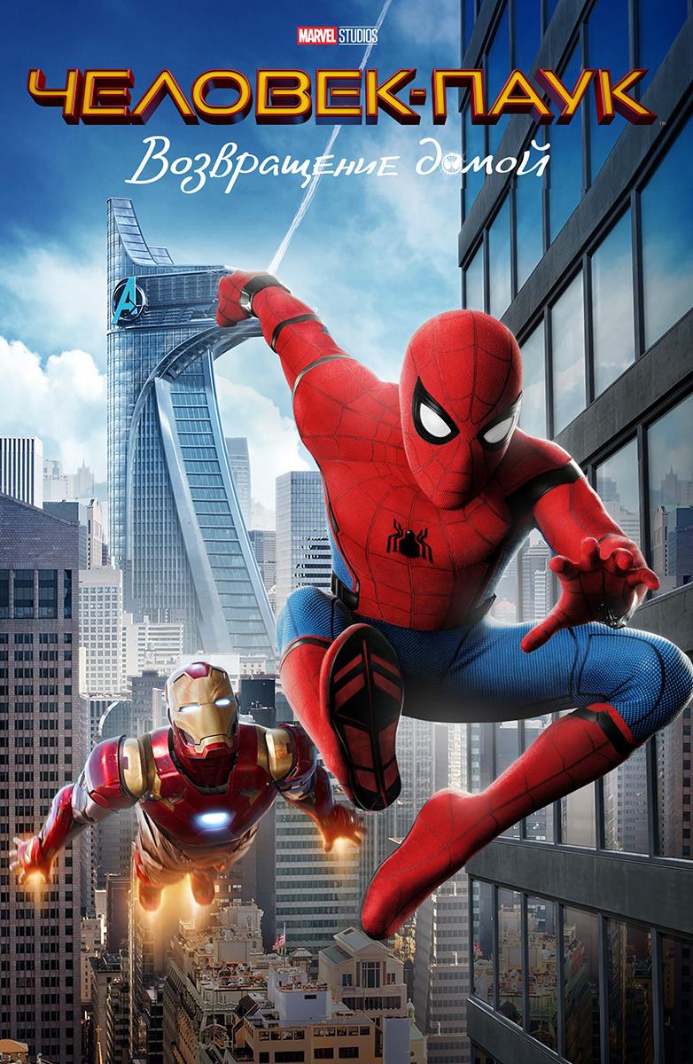 Смотреть фильмы онлайн в HD хорошем качестве